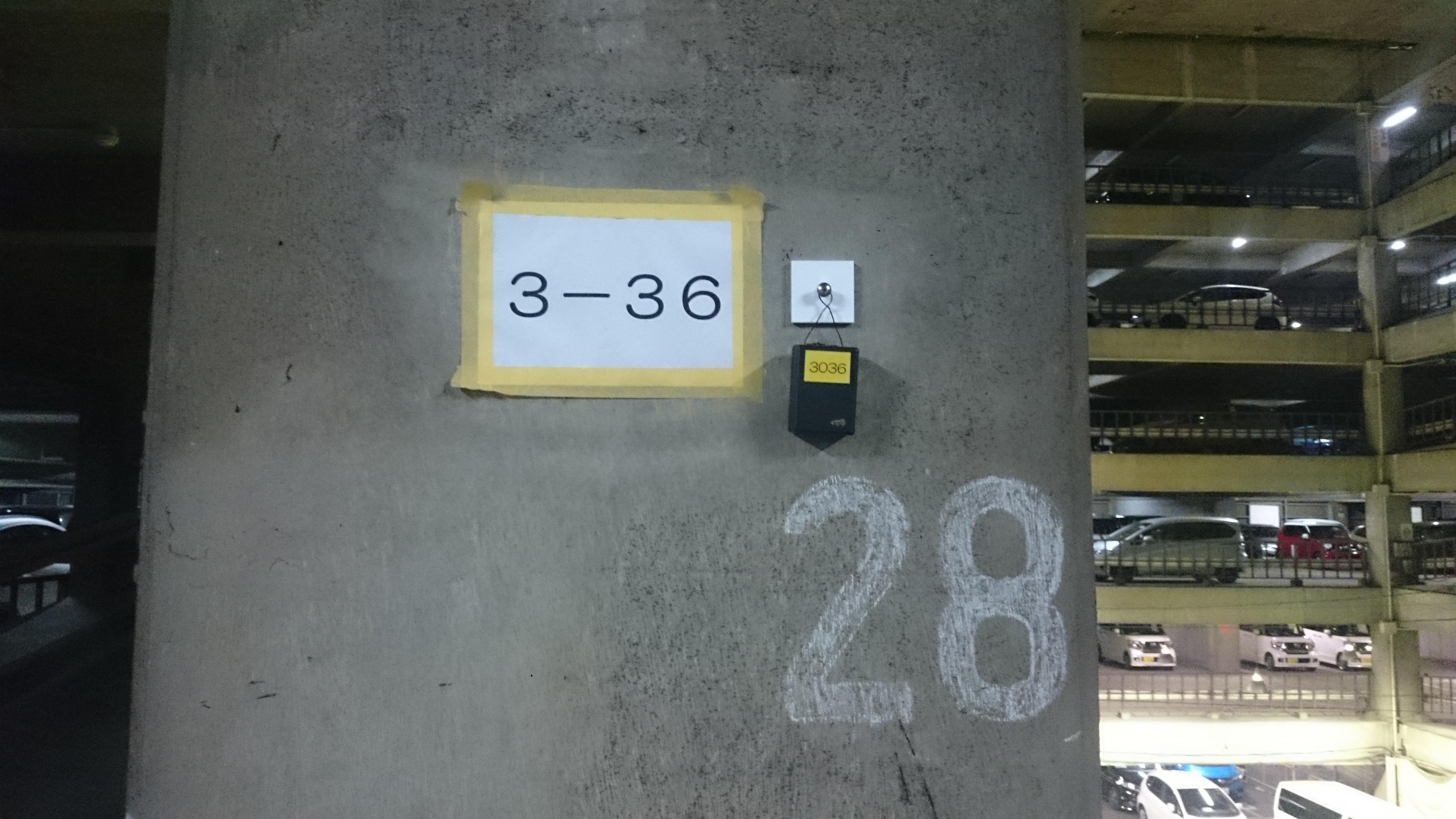 屋内駐車場の柱に取り付けたビーコン