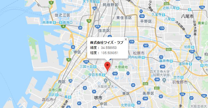 GoogleMapで表したワイズ・ラブの位置